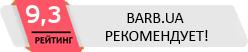 Barb.ua рекомендует салон красоты MiloslavSky