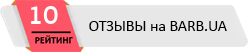 Отзывы на Barb.ua