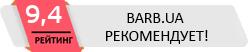Barb.ua рекомендует барбершоп Bar.t Barbershop
