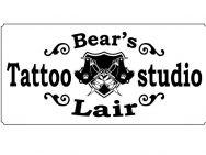 Тату салон Bear's Lair Tattoo Studio Харьков
