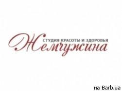Косметологический центр Жемчужина Николаев