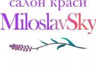 Салон красоты MiloslavSky Киев