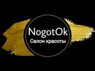 Салон красоты НоготОк Киев
