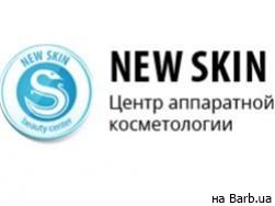 Центр аппаратной косметологии New Skin Одеса