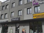 Косметологический центр Massage Studio by Sv. Hrytsyliak Луцк