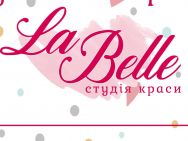 Салон красоты La Belle Чернигов