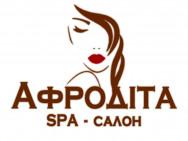 Косметологический центр Афродита Борисполь