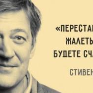 Косметолог Наталья Ненастьева  Одесса