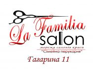 Салон краси La Familia salon - Гагарина Бровари