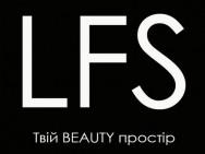 Салон краси La Familia salon - Олимпийская Бровари