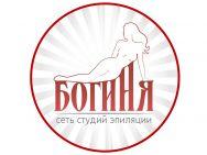 Косметологический центр Богиня Одесса