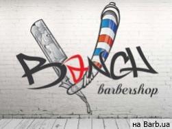 Барбершоп Bench Barbershop Харьков