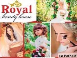 Салон краси Royal Beauty House Вінниця
