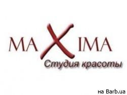 Базовый авторский курс «Мастер-универсал ногтевого сервиса»