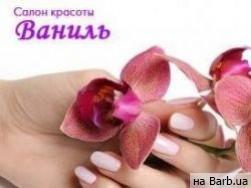 """Курс """"Маникюр аппаратный"""""""