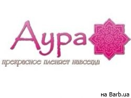 Клиника лазерной косметологии Аура Киев