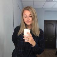 Визажист Анна Жужма Полтава