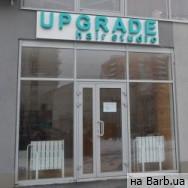 Салон красоты Upgrade Харьков