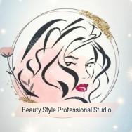 Салон красоты Beauty Style Professional Одесса