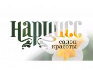 Салон красоты Нарцисс Днепр