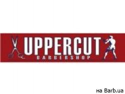 Барбершоп Uppercut Barbershop Днепр