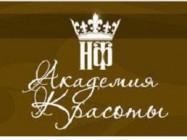 Косметологічний центр Royal Spa Relax Харків