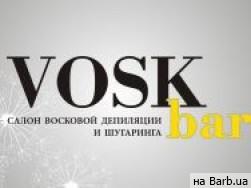 Салон восковой депиляции и шугаринга VOSK.bar Харьков