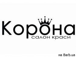 Салон краси Корона Київ