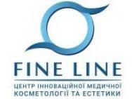 Медицинский центр Fine Line Львов