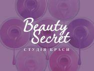 Салон красоты Beauty Secret Киев