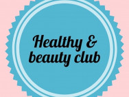 Косметологический центр Healthy & beauty club Киев