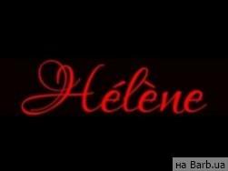 Косметологический центр Helene Киев