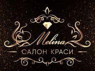 Салон красоты МЕЛІНА Львов