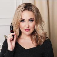 Мастер татуажа Екатерина Данилова  Николаев