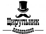Салон красоты ЦирюльникЪ Киев