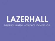 Косметологічний центр Lazerhall Дніпро
