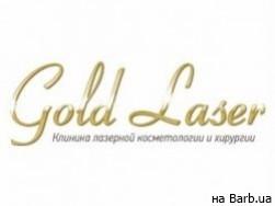 Клиника лазерной косметологии и хирургии Gold Laser Киев