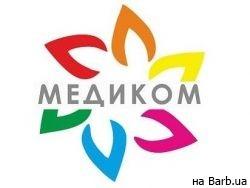 Косметологический центр Медиком Одесса