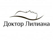 Медицинский центр Доктор Лилиана Одесса