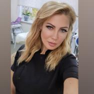 Косметологічний центр Ухоженная Я Одеса