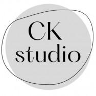 Салон красоты CK studio Тернополь