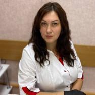 Косметолог Анна Ефремова Харьков