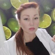 Косметолог Наталья Нероли Одеса