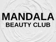 Салон красоты Mandala Beauty Club Киев