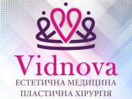 Медичний центр Vidnova Дніпро