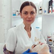 Косметолог Дарья Чигарёва  Мариуполь