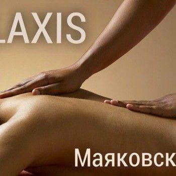 Relaxis, Запорожье Фото - 1