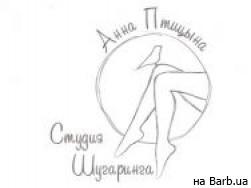 Студия Анны Птицыной