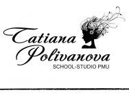 Школа-студия Татьяны Поливановой