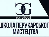 Школа ЕГ